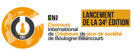 Centre National du jeu - concours de créateurs